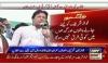 PML-N leaders condemn Imran Khan comments