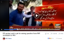 PTI worker sent to jail for asking question from PPP candidate for PK1
