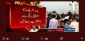 Protest against PML-N's Rana Sanaullah