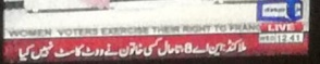 Women not allowed to vote at Malakand