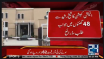 Show cause notice issued to Sheikh Rasheed