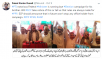 ECP issues notice to Ali Amin Gandapur