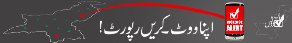 PakVotes Map